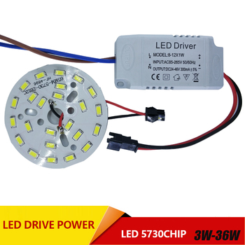 цена на 3W 7W 12W 18W 24W 36W 5730 SMD Light Board Led Lamp Panel For Ceiling + AC 100-265V LED power supply driver combination