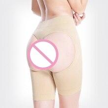 Butt lifter Waist trainer tummy control High Shaping Panties  Body Shaper Slimming Tummy Underwear panty shapewear women