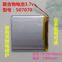 507070 polymer lithium battery 3.7v3300MAH for flat panel, mobile power, walkie talkie Rechargeable Li ion Cell