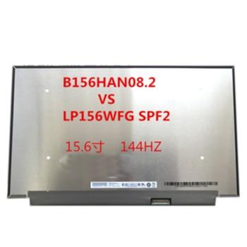 "15.6"" IPS LCD Screen Matrix Display Panel LP156WFG-SPF2 B156HAN08.2 1920x1080 72% NTSC 144HZ for Lenovo Legion Y530-15ICH"