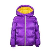 Ropa de abrigo para niños con capucha chaqueta niños invierno pato abajo  nieve ropa Rosa plata negro cálido niñas abrigo adolesc. 2cbc2d7d454bb