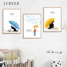 Cartoon Animal Canvas Painting Cat Decoration Picture Nordic Style Wall Art Postes Nursery Art Children Room Decoration