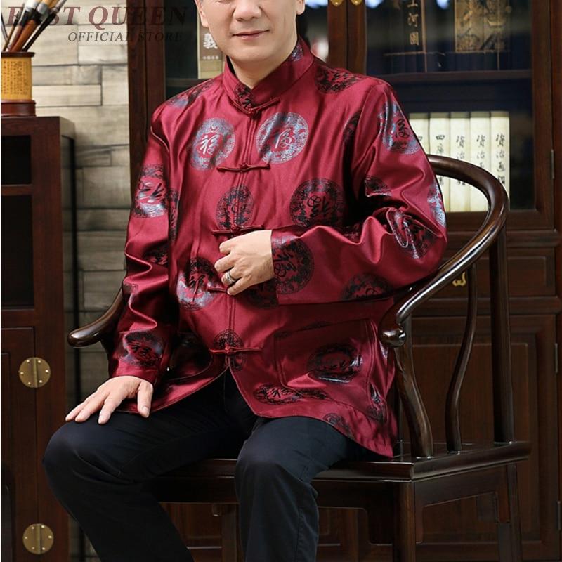 繁体字中国語服男性のための男性上海唐装服マンダリンカラー冬のコートの男性 2018 FF812