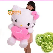 huge lovely kitty toy stuffed dark pink kitty toy plush cat toy with heart birthday gift about 75cm