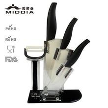 Middia 5pcs ceramic knife set with block ceramic paring knife