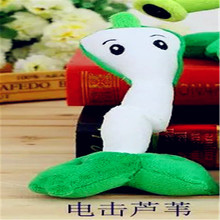 Plush-Toys Zombies Soft-Game-Toy Stuffed-Doll Pvz-Plants Birthday-Gifts Party Kids Vs
