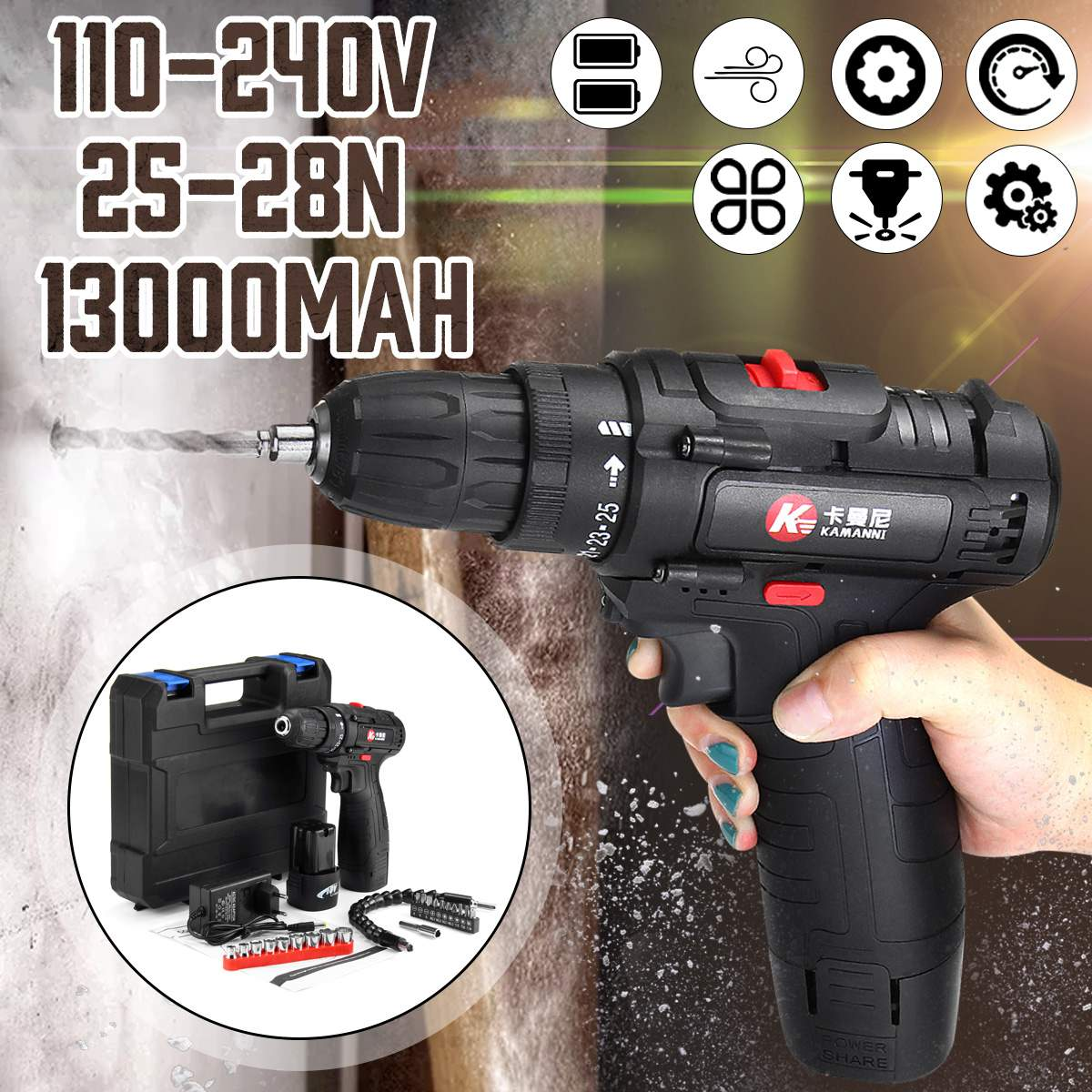 12/18V Double Lithium-Ion Battery Cordless Handheld Power-Drill Electric Screwdriver Drills Two-Speed Wood Drilling Tool