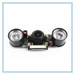Image 4 - Raspberry Pi 3 Model B 5MP камера ночного видения OV5647 рыбий глаз веб камера 1080P широкоугольный модуль камеры для Raspberry Pi 3B +/3B/2B