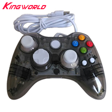 2pcs ONLY FOR PC USB Wired Game Controller LED Light Vibration Joystick Gamepad Joypad Computer NOT compatible for xbox 360