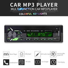 12V 1 DIN In-Dash Bluetooth 7 Color Light Car Stereo FM Radio MP3 Audio Player Hands-free Calls Aux SD USB MP3 MMC Car Radios yatour car radio bluetooth music streaming mp3 phone call hands free decorder for ford 12 pin radios