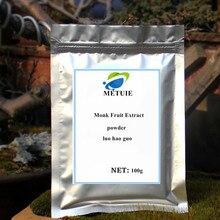 цена на Zero Calories Sweeteners Monk Fruit Extract, luo han guo Monk Fruit Extract Powder Mogroside  with Best Flavor