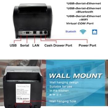 80mm Thermal Receipt 58mm Printer Automatic cutter Kitchen Super market  LOGO POS Printer