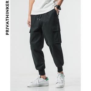 fda1eaed10e Privathinker Cargo Jogger Men Casual Pants Trouser Male