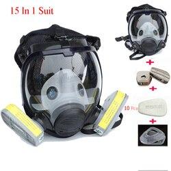 15 In 1 Anzug Volle Gesicht Atemschutz Maske Malerei Spritzen Sicherheit Gas Maske Für Chemische Industrie Anti-Säure Staub flitter Patrone