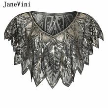 JaneVini Elegante Zwarte Gouden Bolero Sparkle Lovertjes Bridal Wraps Kralen Wedding Cape Sjaals Mantel voor Avond Party Accessoires
