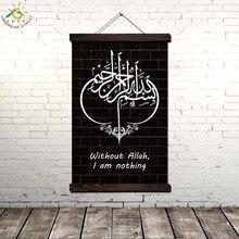 купить!  Исламская Черная Белая Арабская Каллиграфия Современные Плакаты и ПринтыКанва Настенная Живопись