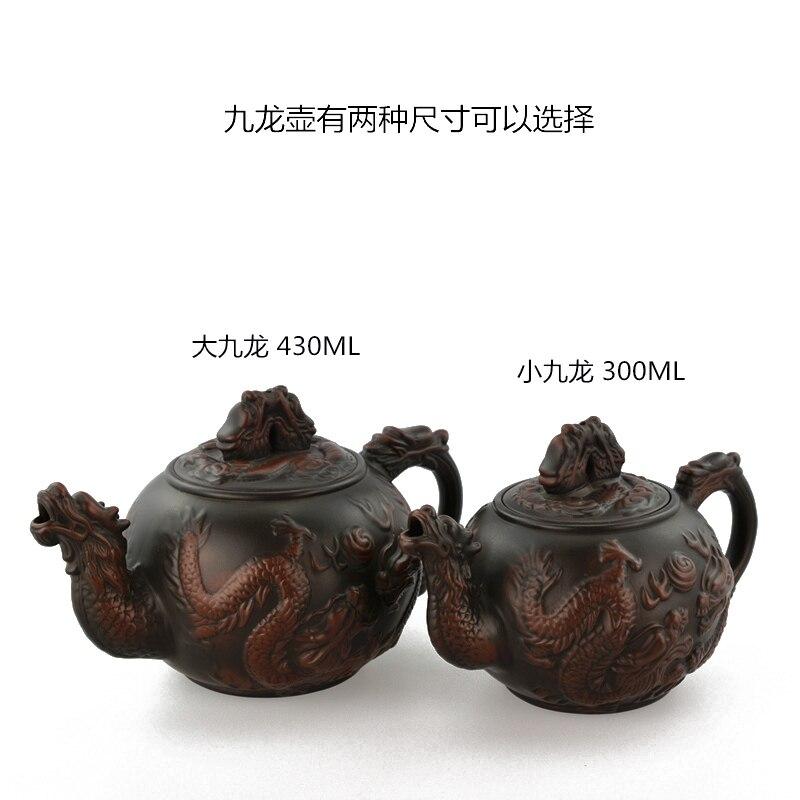 2015 настоящая Ограниченная серия для Sgs шейкер для протеина бутылки для воды стакан нечетный хороший чайник чай тайваньской печи кунг фу - 4