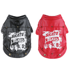 HELLOMOON New Arrival skate board pet clothes for bulldog frances Leather jacket buldog francuski spring and autumn dog