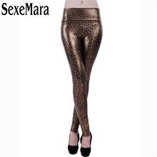 2017 Fashion Women Sexy Skinny Faux Leather High Waist Leggings S-XXL Leopard Print Leggings Workout Pants Creative Gift 8QRZQ83