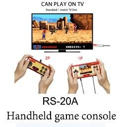 handheld_04