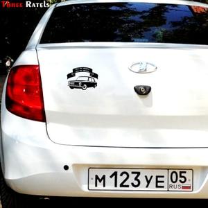 Image 4 - Trois Ratels TZ 1087 14.7*20cm 1 4 pièces voiture autocollant quelque chose est à la mode, quelque chose pour toujours drôle voiture autocollants auto décalcomanies