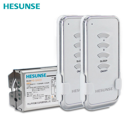 Free shipping HS-QA022  1304W 2N1 Two Channels Wireless Remote Control Switch Through Walls suitable for 220V and  110V 315hmz
