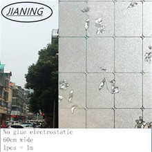 60cm wide  No glue electrostatic plastic window grilles bathroom insulation sunscreen opaque frosted glass film stickers