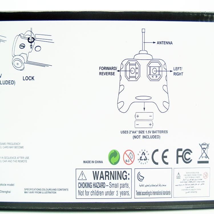 P1015795