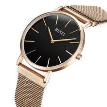 2017 New Gold Watch Men Dress Quartz Mens Watches Stainless Steel Mens Watches Top Brand Luxury Relogio Masculino BINZI