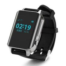 A16 smart watch rastreador gps localizador gps reloj inteligente para mayor localización de monitor de ritmo cardíaco reloj tarjeta de la ayuda sim d100