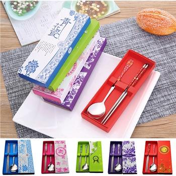 1 set  Stainless Steel Spoon and Chopsticks Korean Sushi ChopSticks Learner Gifts Set 5 Patten Cookware Tableware Kit 1