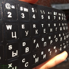 Buy russian keyboard stickers and get free shipping on AliExpress com