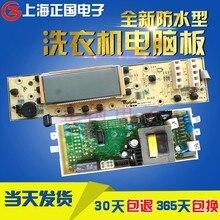 Free shipping for Whirlpool washing machine M700E/M650E/M600E Hisense XQB65-V3780H display board computer board