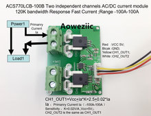 Aoweziic acs770lcb 100b acs770 два независимых канала модуль