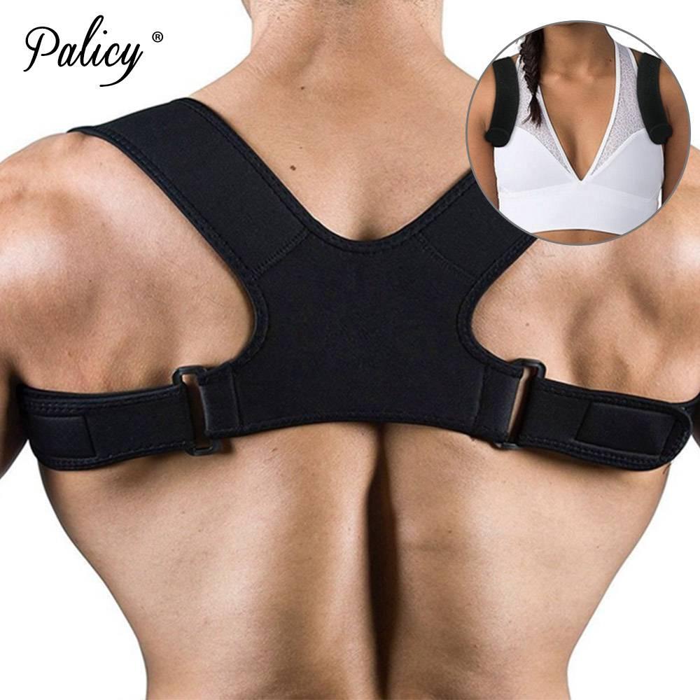 Adjustable Posture Corrector for Bone Care
