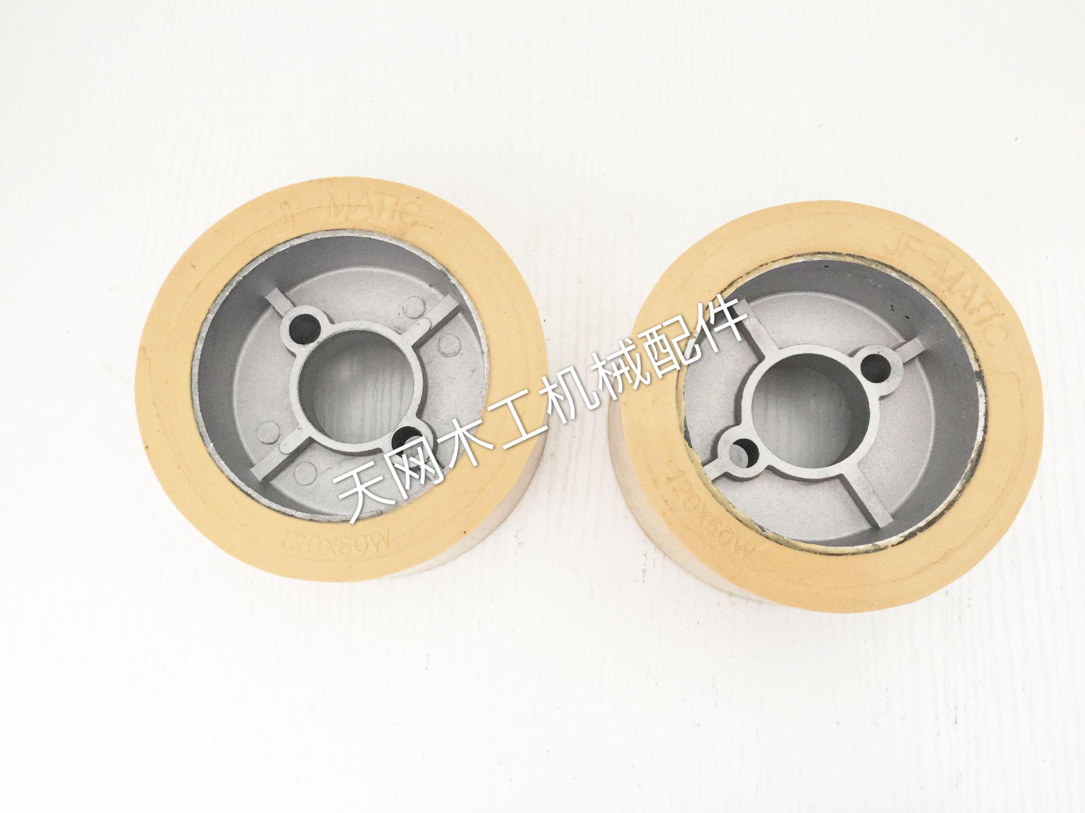 10PCS Beit Dongsenxing Feeder Feeding Wheel Feeding Wheel Rubber Wheel Pressing Wheel Woodworking Machinery Parts