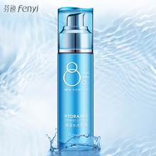 Hyaluronic Acid day emulsion creams moisturizers Replenishment lotion face skin care Whitening HA anti aging wrinkles