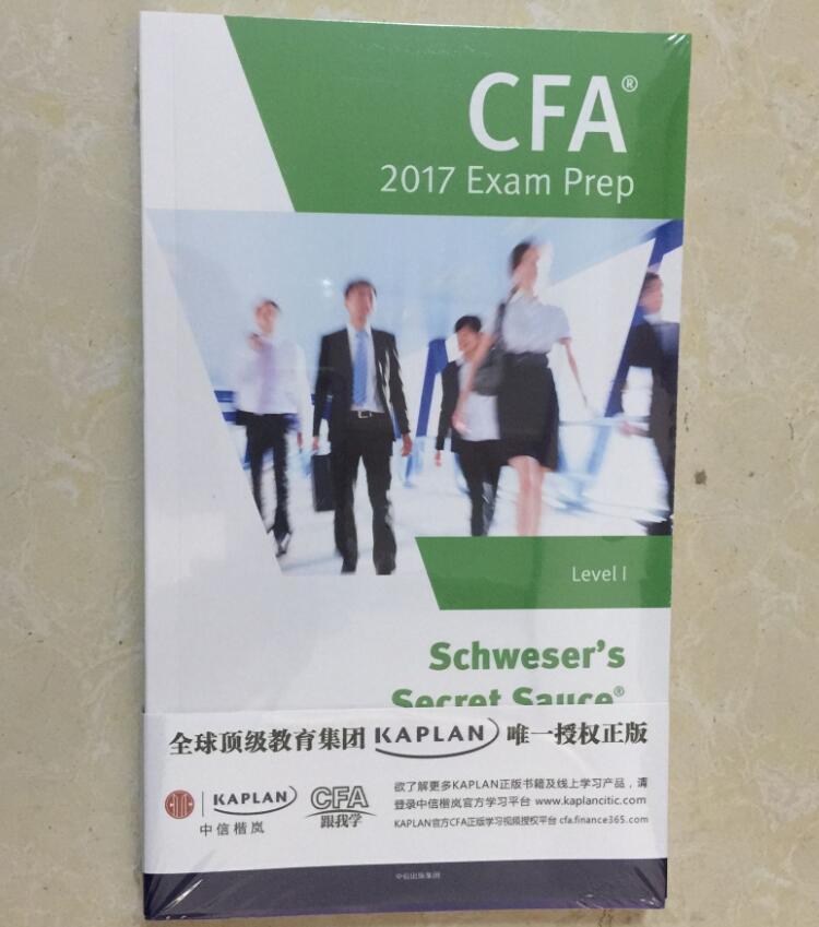 2017 CFA Level I Schweser s Secret Sauce