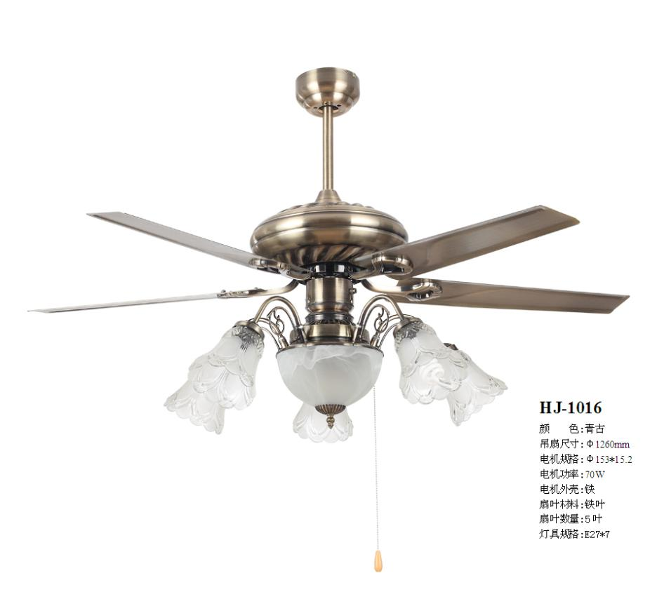 European Antique Decorative Ceiling Lamp Living Room Bedroom Modern Restaurant With Light Fan
