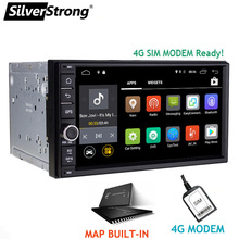 SilverStrong 7inch Android7.1 Universal 2 DIN Car DVD 4G Internet SIM Modem Car Radio Auto Stereo GPS KD7000