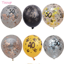 hot deal buy taoup 5pcs 12inch confetti balloons 30 40 50 transparent happy birthday balloons air figures round number ballons accessories