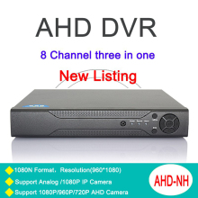 Metal Case Three in one DVR 8 Channel 8CH 1080N/960P/ 720P/ 960H Zhiyuan Chip NVR AHD-NH With Remote Control Free Shipping