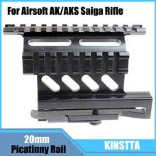 KINSTTA Quick Release сторона лазерный прицел крепление W/Dual 1913 Пикатинни для Airsoft AK/AKS Сайга винтовка