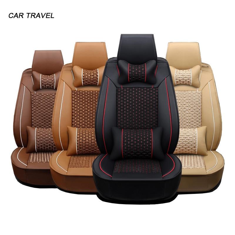 Taille universelle coussin de voiture adapté à la plupart des voitures unique été cool siège coussin quatre saisons général entouré housse de siège de voiture