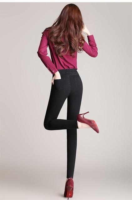 Lápiz Pantalones Vaqueros Flacos Delgados Grandes Patios Lmitation Jeans Pantalones Mujer Primavera Otoño Cintura Elástica Pantalones de Las Señoras de La Vendimia