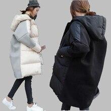 Women Winter Coat 2017 New Large size Leisure Down Jacket Thick Warm Cotton Coat Korean Fashion