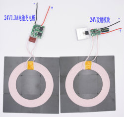 50mm Remote Output 24V1.3A High Power Wireless Power Supply Wireless Charging Module XKT801-38