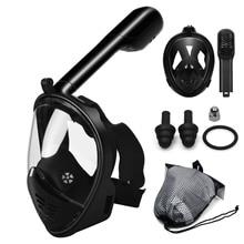 Маска для дайвинга, маска для подводного плавания, анти-туман, маска для подводного плавания, для женщин, мужчин, детей, для плавания, для дайвинга, снаряжение для мужчин