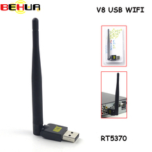 RT5370 Mini USB WiFi Wireless Antenna LAN Adapter for Openbox V7 HD V8 Super V8 Golden For TV Receiver Stable Signal [Genuine]