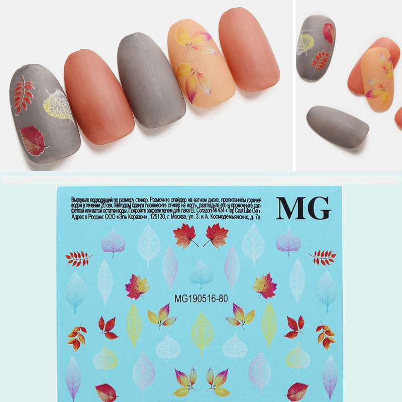 1pc DIY Acrylic Engraved Leaf Flower Nail Sticker Embossed red Flower Water Decals Empaistic Nail Water Slide Decals